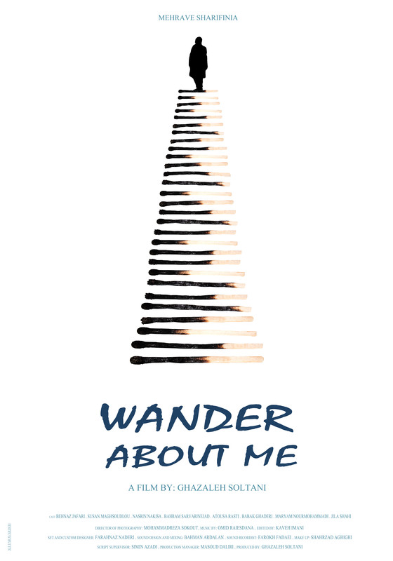 Wander about me - poster