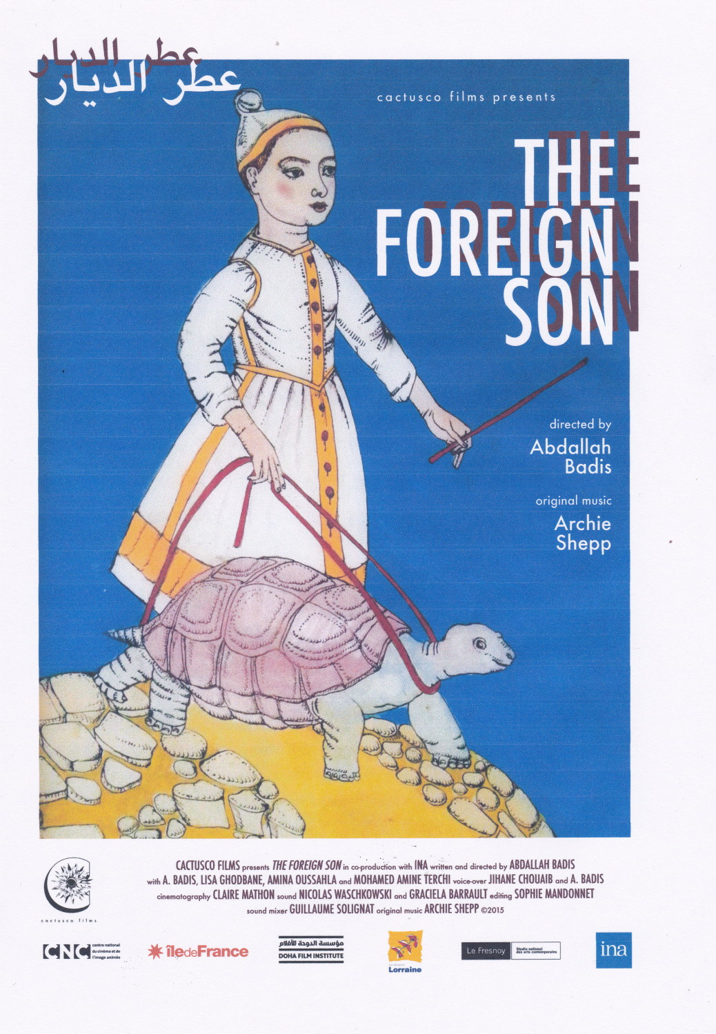 The foreign son - poster